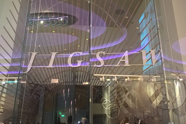 Jigsaw Sign