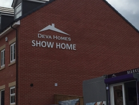 Deva Homes Housing Estate Exterior Signage